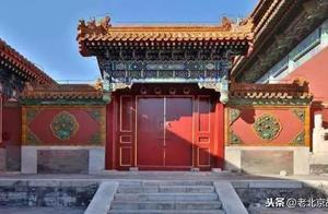 北京四合院,故宫、颐和园、北海、天坛垂花门
