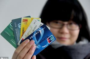 银行不能涉及网贷?暴利挡不住,网贷平台主动盯准银行信用卡了