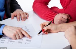 合同签署中如何认定构成欺诈行为?