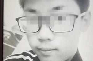 场面惨烈!14岁少年被同学围殴致死,曾被叮嘱被打了赶紧跑