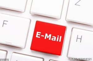 又出邮件门?前天收到了某员工投诉公司的全员邮件,好尴尬