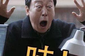 苏大强击败姚晨获最佳男主角,姚晨:得奖运一如既往的烂
