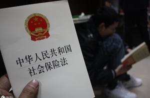 法院:放弃社保无效,员工也有过错,经济补偿三七开!(附解析)