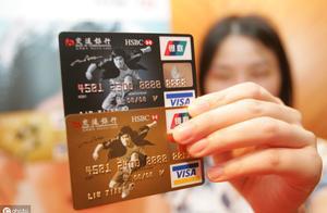 老年人办信用卡遭拒, 应该怎么解决呢?看一看这篇文章。