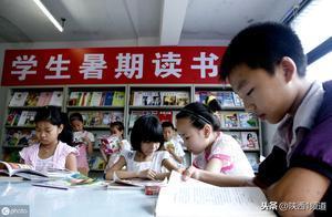 陕西省教育厅下发通知,严禁学校假期违规补课
