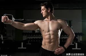 还羡慕别人的马蹄形肱三头肌?这4个动作让你的手臂肌肉撑爆袖口