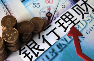 银行被骗买了8亿假理财?这6点不注意,你也可能买到假理财!
