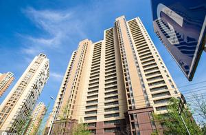 楼市量价背离,房价虚高,单边上涨行情还能持续多久?