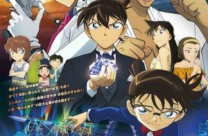 《名侦探柯南:绀青之拳》中文预告公布,8月将于香港上映!