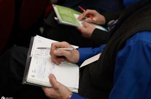 女子花1.5万买网课却遭延迟开班 法院:机构退款退费