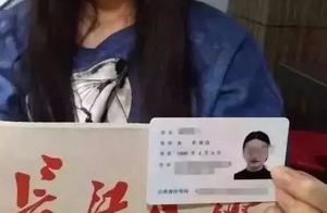 警方提醒:上传手持证件照需谨慎!已有数千万公民信息被泄漏!