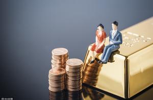 中国负债家庭越来越高到底是喜还是忧?你怎么看?