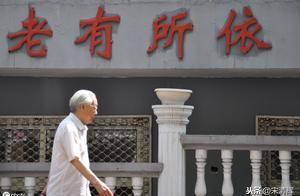 宋清辉:生命健康养老的亮点和痛点 哪些企业未来价值必定不菲?