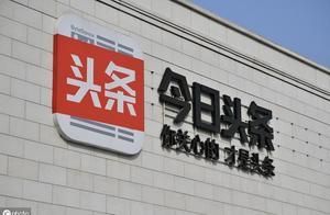 中国企业最富有的十个人,今日头条张一鸣770亿元财富排第十!