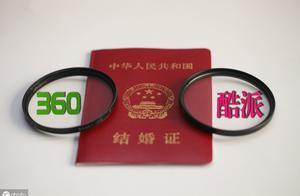 """惹360、乐视""""争风吃醋"""",300万聘富二代总裁,酷派复牌暴跌61%"""