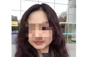 浙大女生被害案开庭,家属放弃民事赔偿:脑中尽是女儿的哀求和绝望