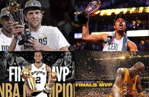 季后赛的王中王之争,谁能傲居近10年NBA总决赛MVP排行榜第一位