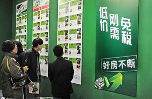 哈尔滨22个纯新盘马上集中入市!二手房价开始发力,周涨幅0.5%!