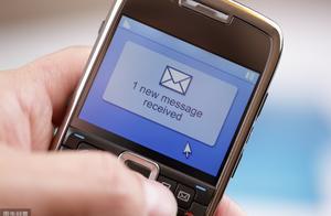 明明已经退订短信,APP也卸载,为什么总是收到商家推销短信?