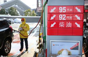 """油价调整再落地:每升只降六分钱!业内人士:存在""""二连跌""""可能"""