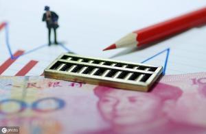"""买银行理财遇""""飞单"""",亏损了银行竟不负责,有这样的""""好事"""""""