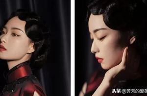 又见倪妮民国造型,哪位女星的旗袍造型最好看