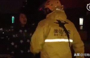 """脚踹推搡辱骂外卖小哥,视频曝光后上热搜了!警方:涉事女博主报警称""""名誉受损"""""""