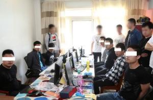 """成本不到100元竟卖5000元!武汉警方捣毁网上卖""""神药""""诈骗团伙"""