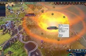 文明6怎么用核弹核弹怎么发射