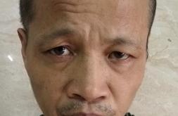 广州救助站:中年男子被救助,自述叫郭金木,疑似福建人,父亲叫郭锡再