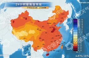 07月20日深圳天气预报
