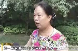 人民日报公布不合格家长行为自查表:父母这样做,太耽误孩子了!
