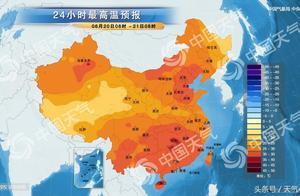 06月20日七台河天气预报