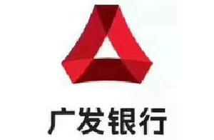 7月17日广发银行在售理财年化收益前三名都在这里