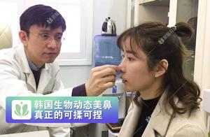 好看的鼻子有标准吗?听听韩国专家怎么说
