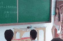 女主播为发抖音擅自进入教室摆拍 当地教育局回应