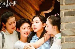 国产下手了!《请回答1998》变《相约九八》,经典韩剧要被废了?