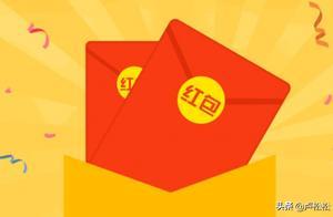 未来!网上抢红包需要缴纳个人所得税