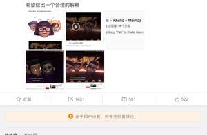 小米再次被曝抄袭苹果,回应称是相关团队出错,正进一步调查