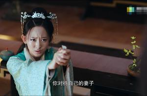 白发王妃:孙雅璃高看无忧了,就算傅筹将荣乐掉包,他也不会认出