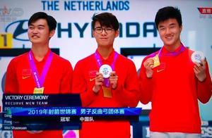 中国射箭创造新历史!首夺世锦赛男团冠军