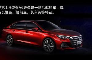 全新GA6内饰首曝光,传祺设计究竟有多领先?