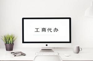 上海公司注销的具体流程