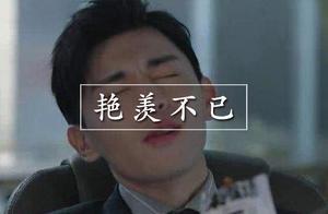 在农村,1天赚1千_绵阳网赚论坛