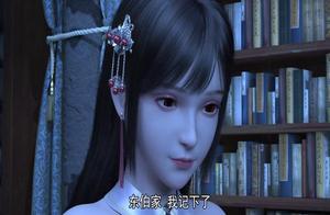 《雪鹰领主》:被称为心机女的姬容,最让人厌恶的是哪一点?