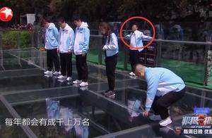 《极限挑战》宋小宝假害怕!岳云鹏才是真怕,只有罗志祥关心他
