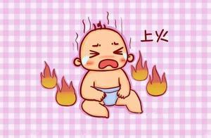 宝宝上火的处理方法!