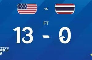 女足世界杯恐怖13-0!美女球星独造8球,德国11-0纪录被破