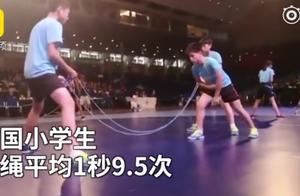 1s跳绳9.5次,中国小学生再破世界纪录!跳绳减脂经验分享