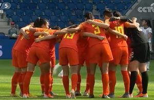 中国女足出线!0-0西班牙再获一利好:成功避开世界第一美国女足